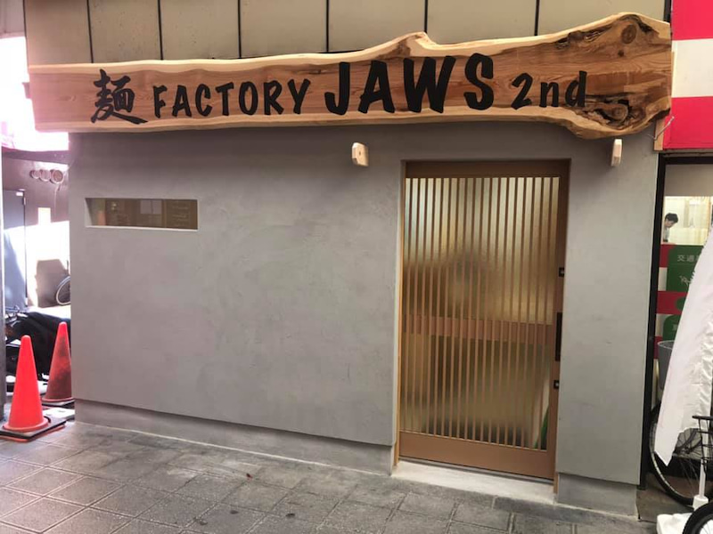 【麺FACTORY JAWS 2nd】